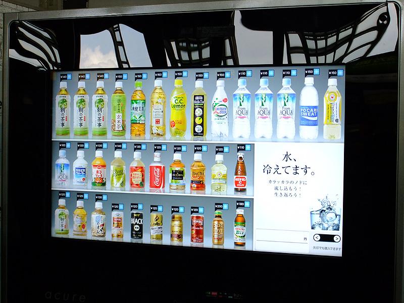 自販機の前に人が立つとディスプレイに商品が表示される