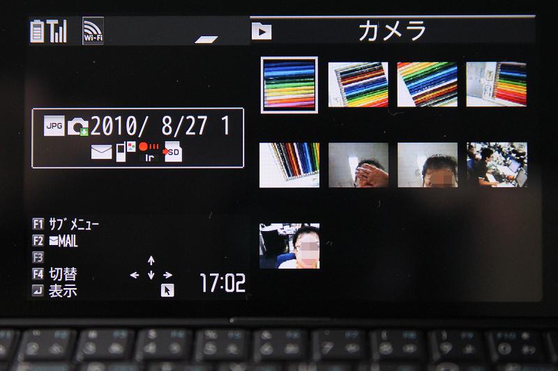 マイピクチャのカメラ