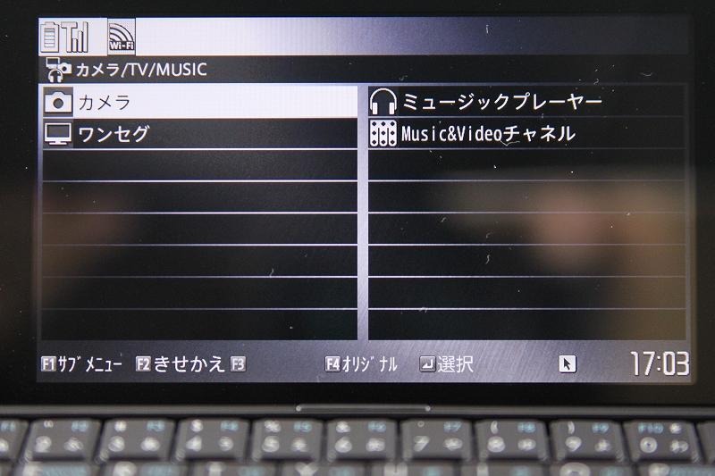 カメラ/TV/MUSICメニュー
