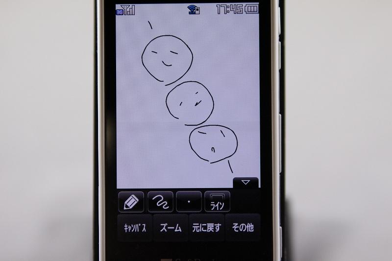 お絵かきアニメ