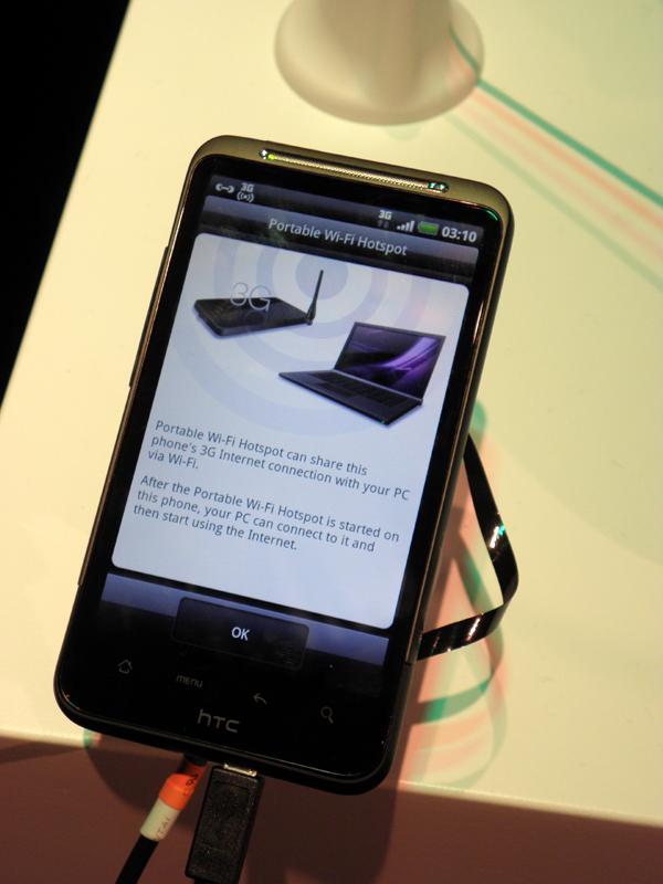 端末をモバイルルーター代わりに使える「Wi-Fi Hotspot」