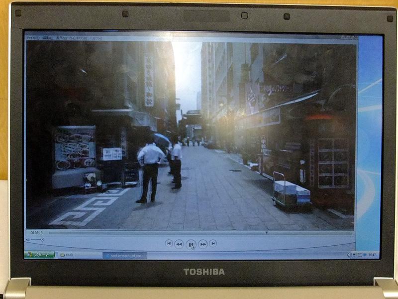 CEATECのブースでは、壁面に映像が表示され、道案内のデモが実施される
