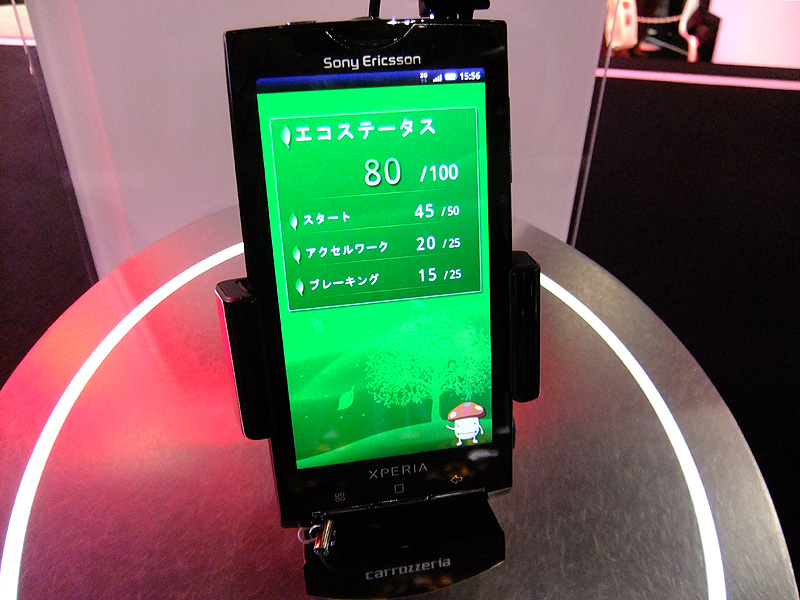 エコ運転機能が用意される。エコ運転で走行するとクレードル下部のLEDが緑色に点灯する
