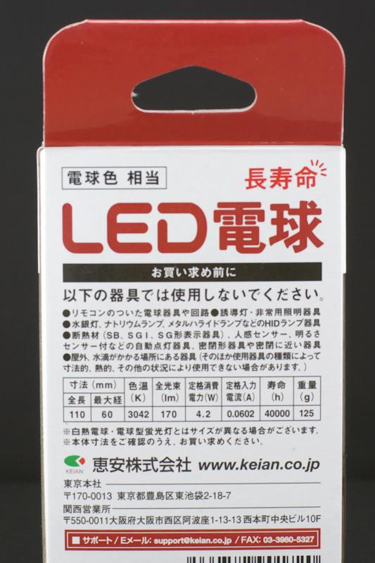 諸仕様はこのように記述されている。定格消費電力と定格入力電流の関係が?