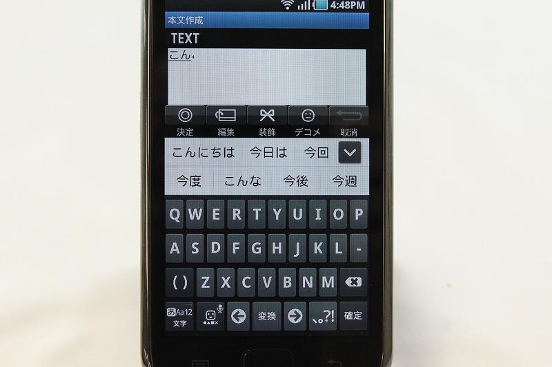キーボード(QWERTYの漢字ひらがな入力モード)