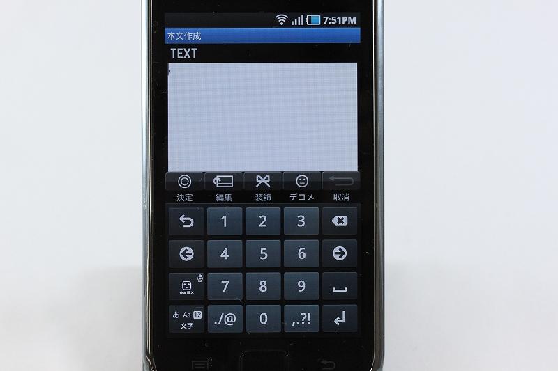 キーボード(ケータイの半角数字入力モード)