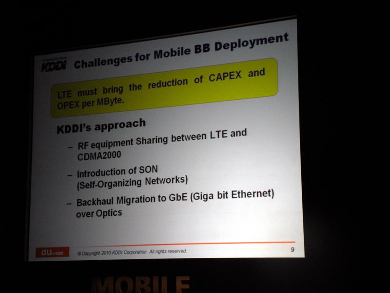 LTEに対するKDDIのアプローチ