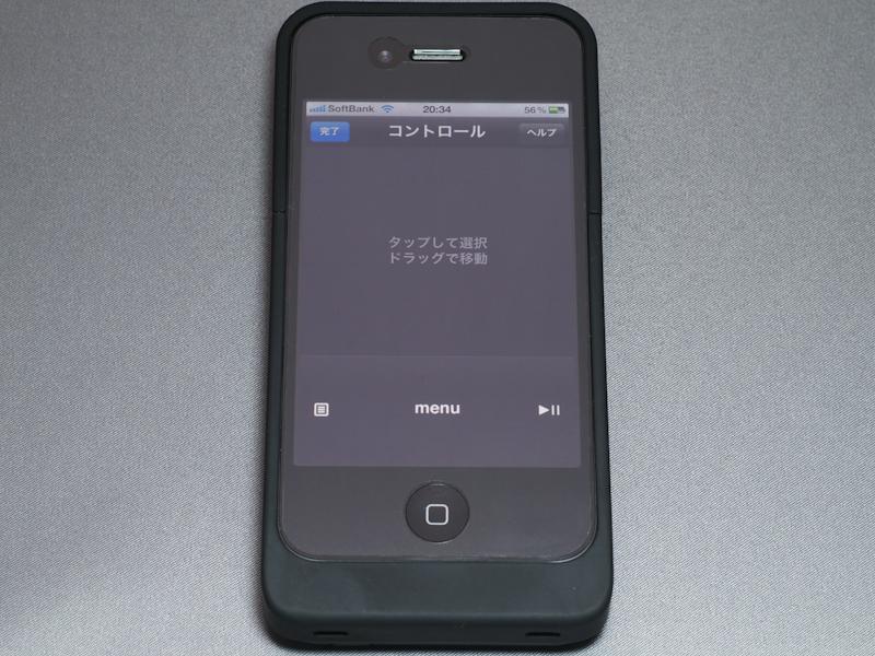 iPhone用アプリ「REMOTE」のApple TV操作画面。上の部分がトラックパッドになっておりタップで決定もできる。menuボタンと再生/一時停止ボタンは下部にある。一番左のボタンはオプションボタン