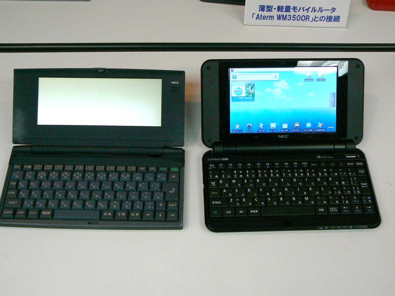 かつてのモバイルギア(左)とLifeTouch NOTE(右)