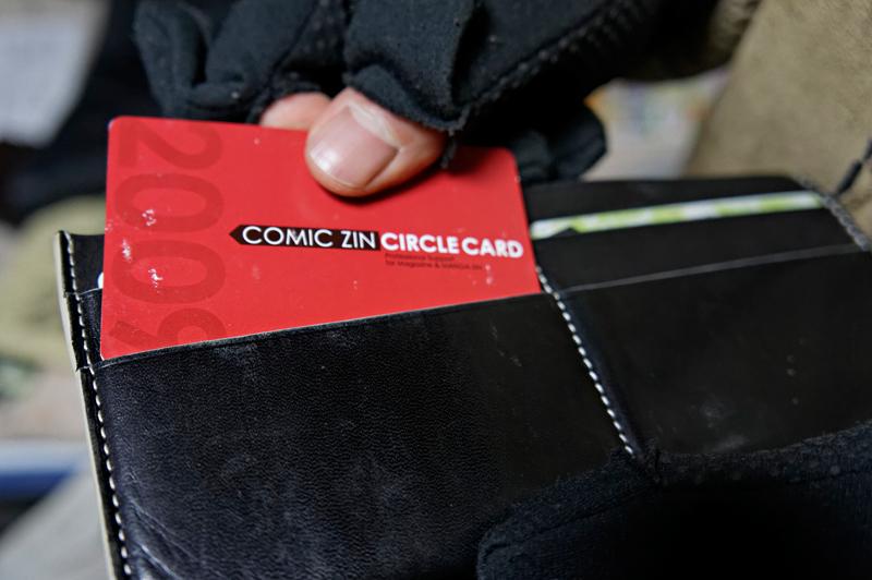 お財布から小銭やカード類を出す際にも便利