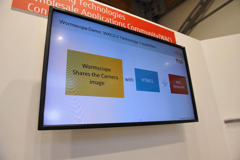 WAC準拠のアプリを動作させるデモ。ネットを介した連携も容易にできる