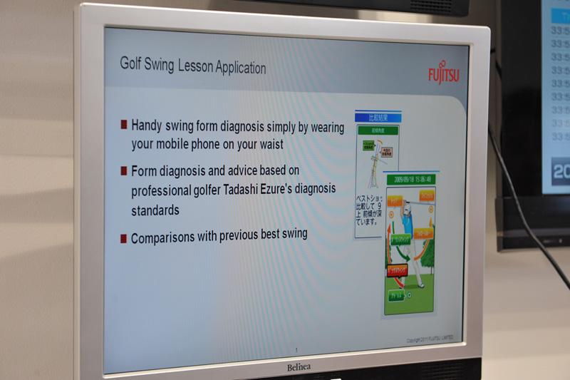 センシング技術を用いたアプリも紹介。介護用など幅広く応用できるという
