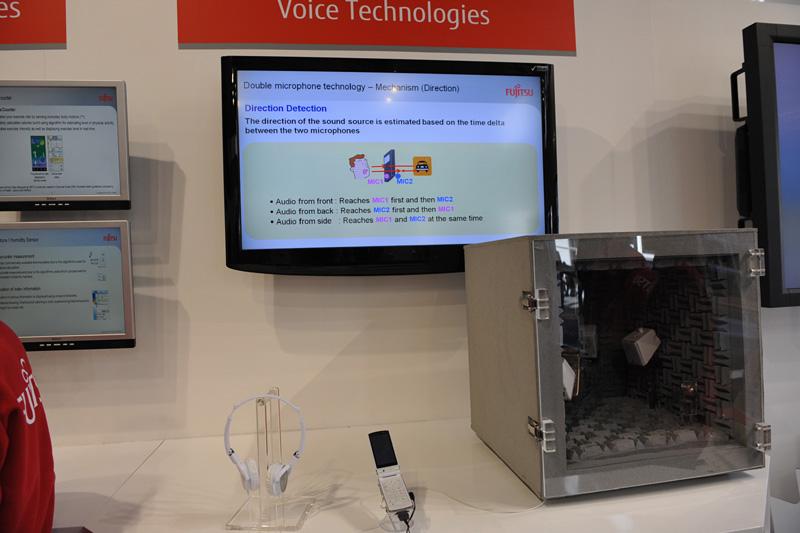 デュアルマイクを用いた音声技術も紹介