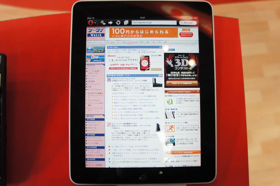 iPad版のOpera
