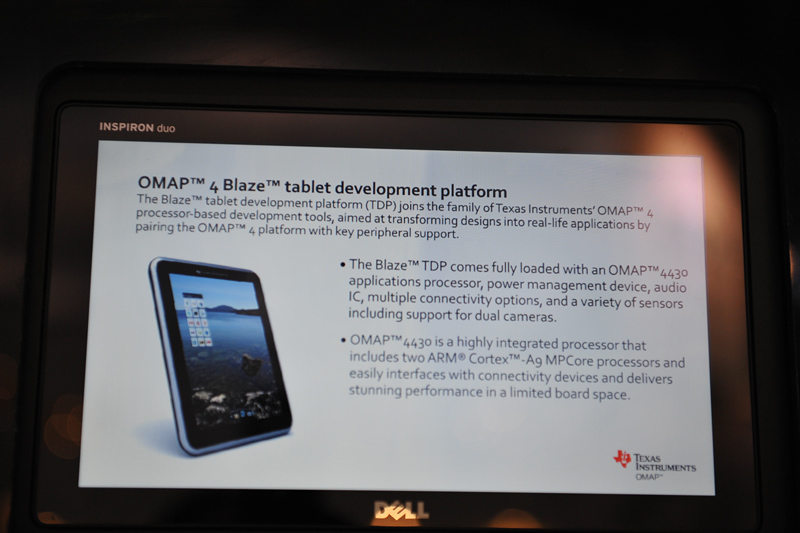 TIのOMAP 4を採用したBlazeプラットフォーム