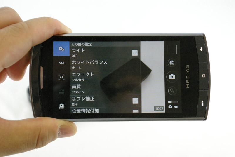サンプル写真。リンク先は2560×1920ピクセル、1.66MB