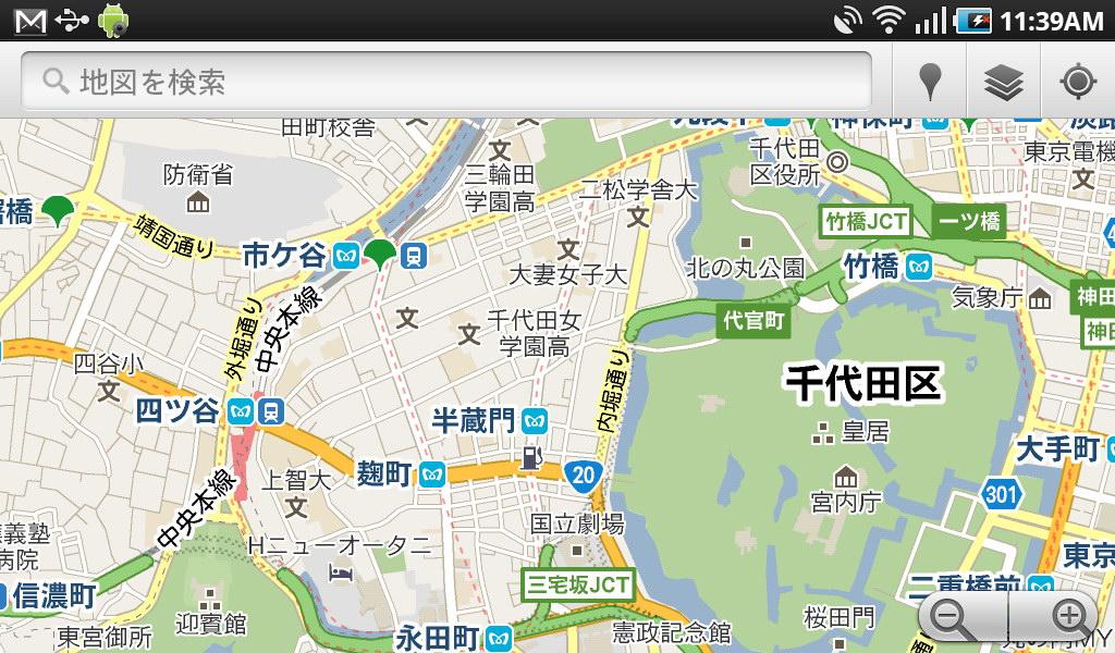 マップを起動した状態。ピンチイン/アウトなどで操作しつつ地図や航空写真を見られる。GPSによる現在位置表示も可能