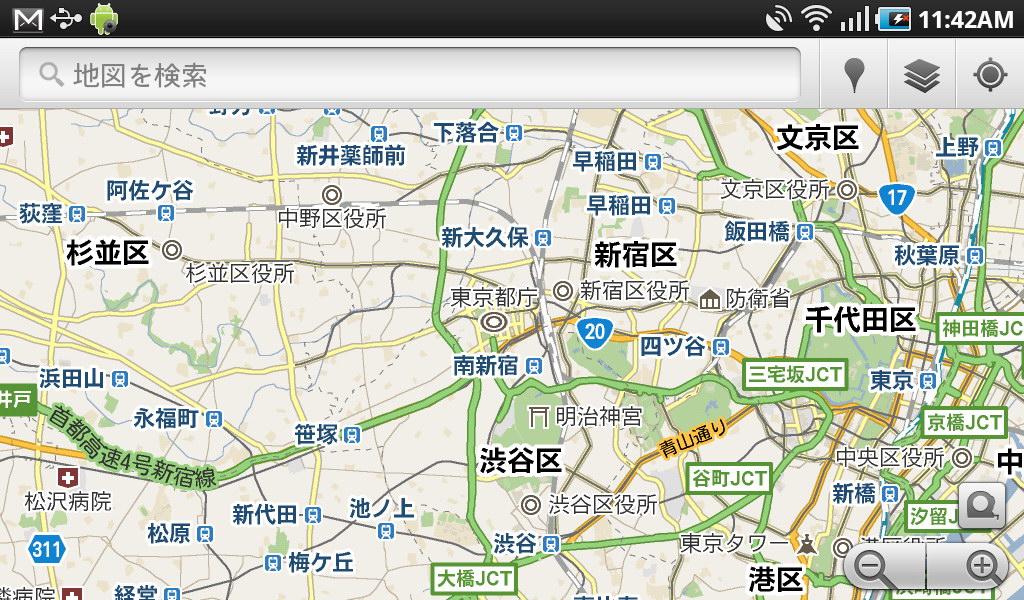 GALAXY Tabでマップアプリを使っているところ。これはフツーの地図表示ですな