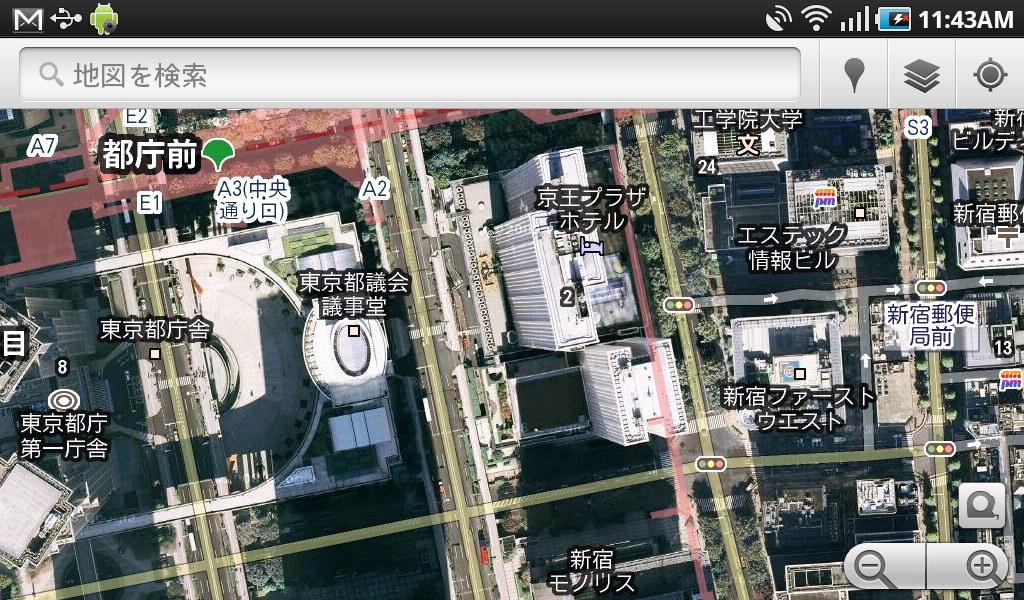 表示レイヤ変更で航空写真を表示可能。都市部なら道路の文字くらいまで細かく見られる
