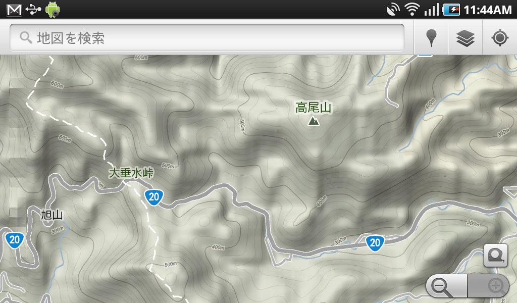 地形図も表示可能。等高線の間隔は20m。若干粗めだが、坂道の急さ加減を確認できる