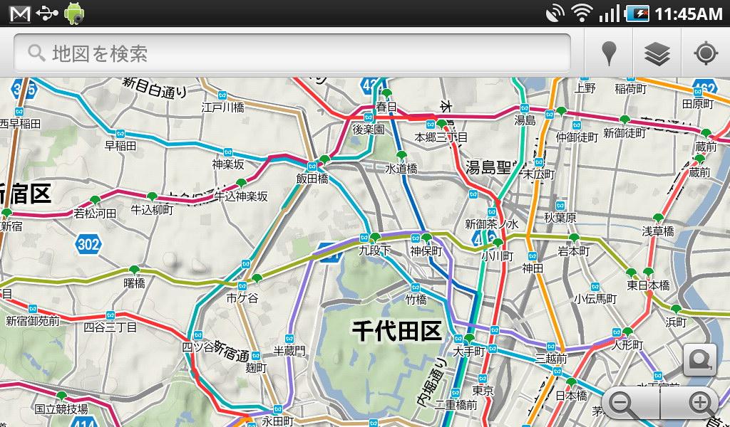 """<a href=""""http://internet.watch.impress.co.jp/cda/news/2009/04/03/23032.html"""">地下鉄路線図</a>も表示できる。9都市42路線を表示可能。画像は地形図と組み合わせたところ"""