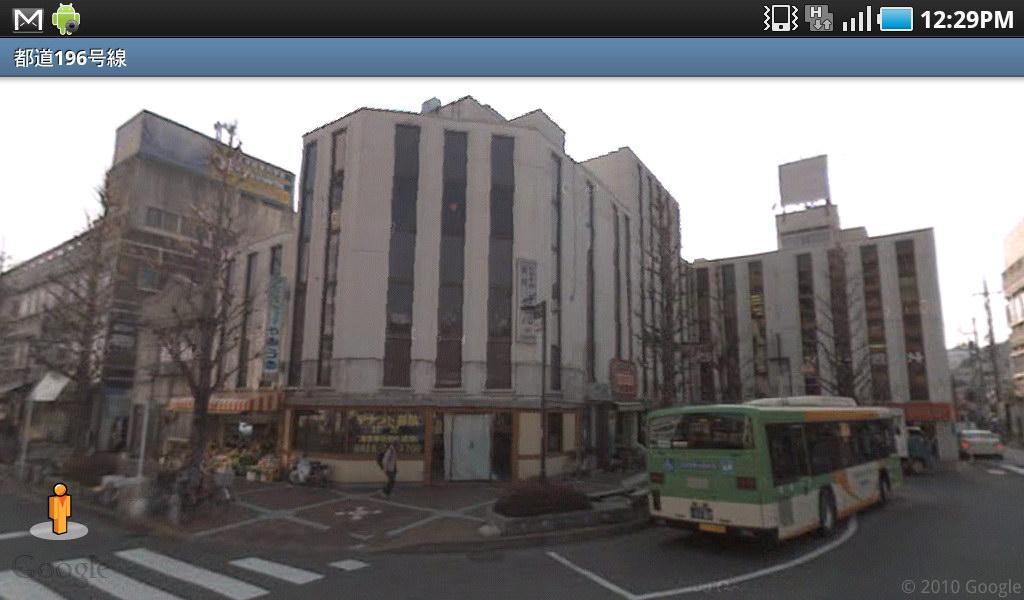 (9)道路側の建物も表示された