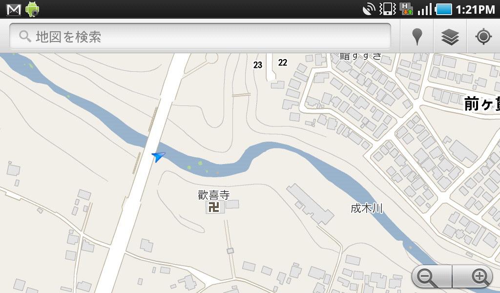 成木川という名前らしい!! てなコトが判明する