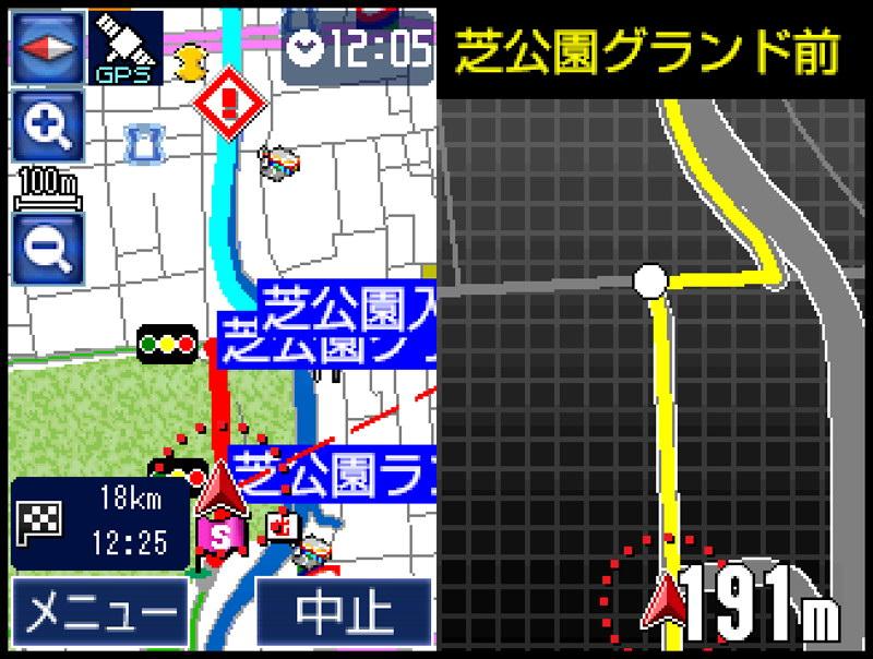 ナビ中の表示。音声案内とともに交差点などの拡大表示が行われる。小さい画面なのに2画面表示。表示される情報も整理されている感じ