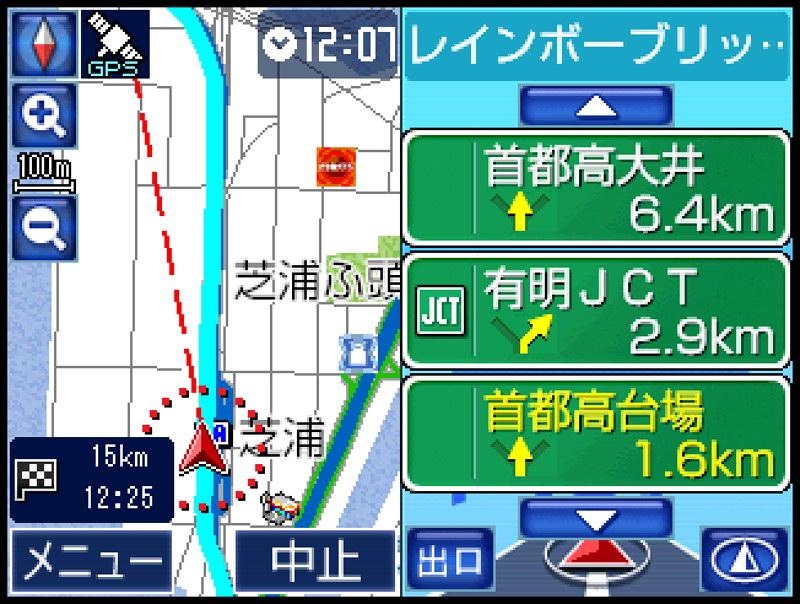 高速道路走行中の表示。さらに先の状態(ジャンクション名など)も表示できる。必要最小限の情報に絞ったシンプルな表示ですな