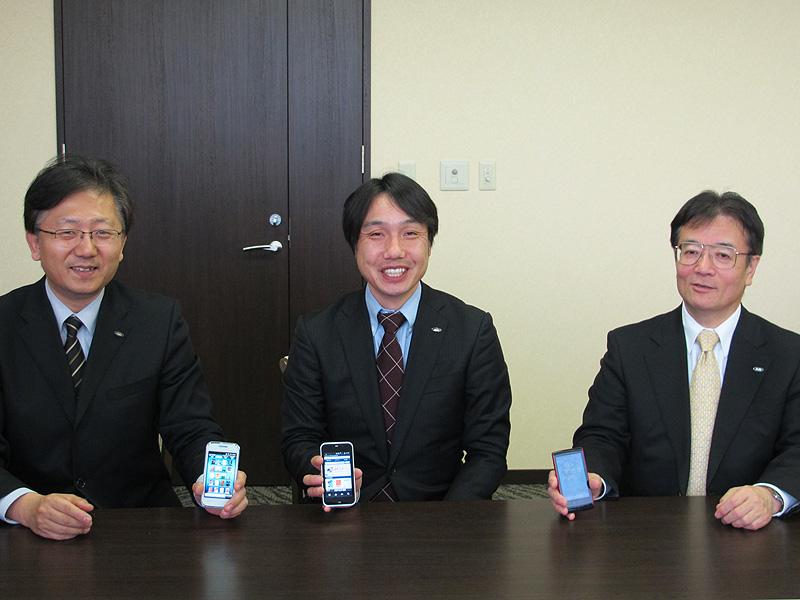写真右から、千葉氏、松本氏、中村氏