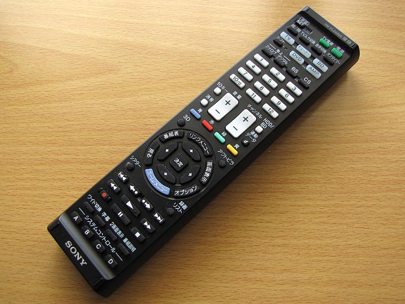 ソニーが2010年9月に発売した学習リモコン「RM-PLZ430D」