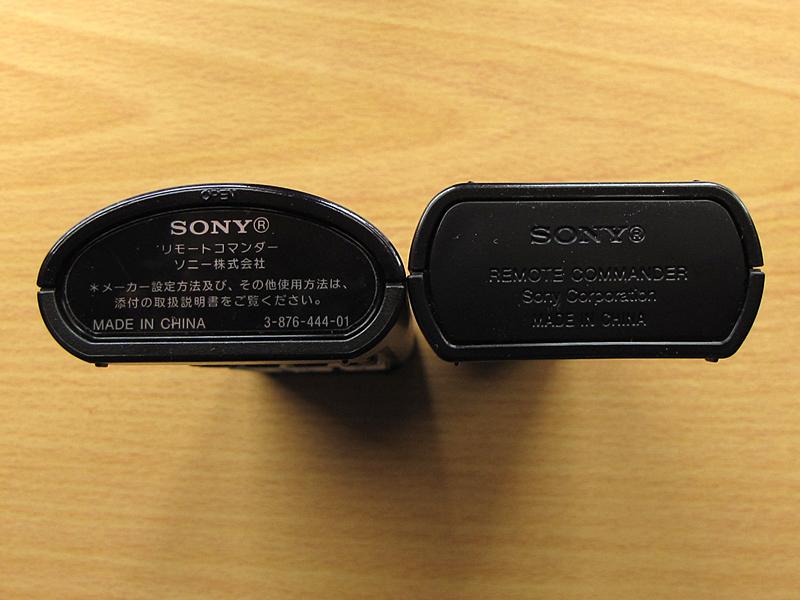 底面の比較。「RM-PLZ430D」(右)は背面がフラットになり、ボタン面を表にして置いても安定するようになった