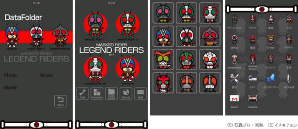 「LEGEND-RIDERS×パンソンワークス」
