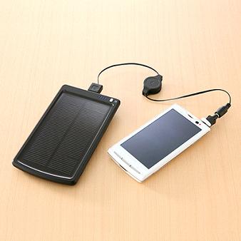 「ソーラーバッテリー充電器 700-BTS001」