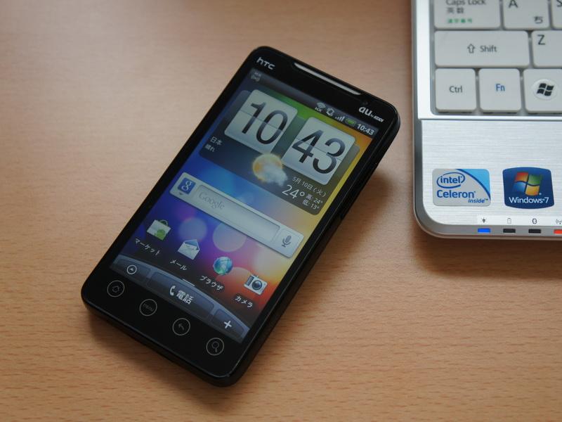 WiMAXでのテザリング中。ディスプレイ左上に「WX」のアイコンが表示される。