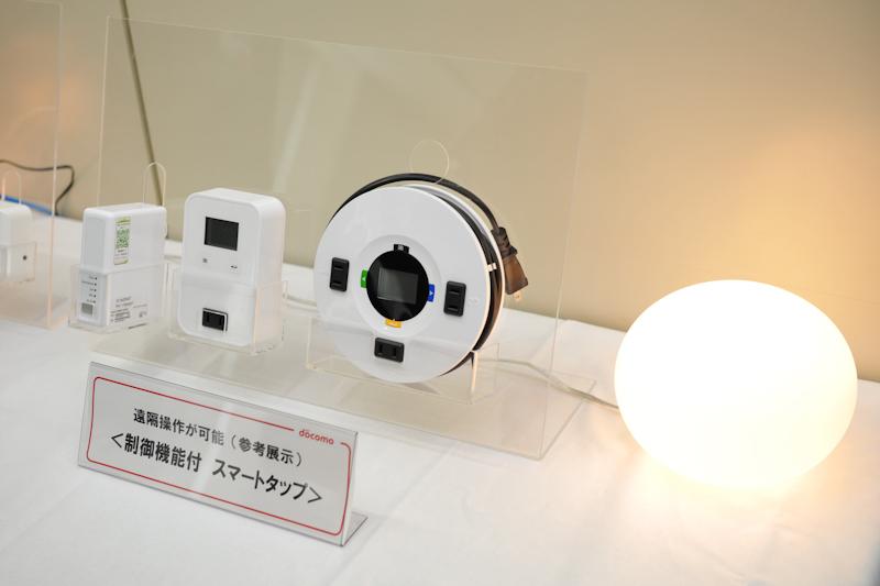 電源制御対応のスマートタップ