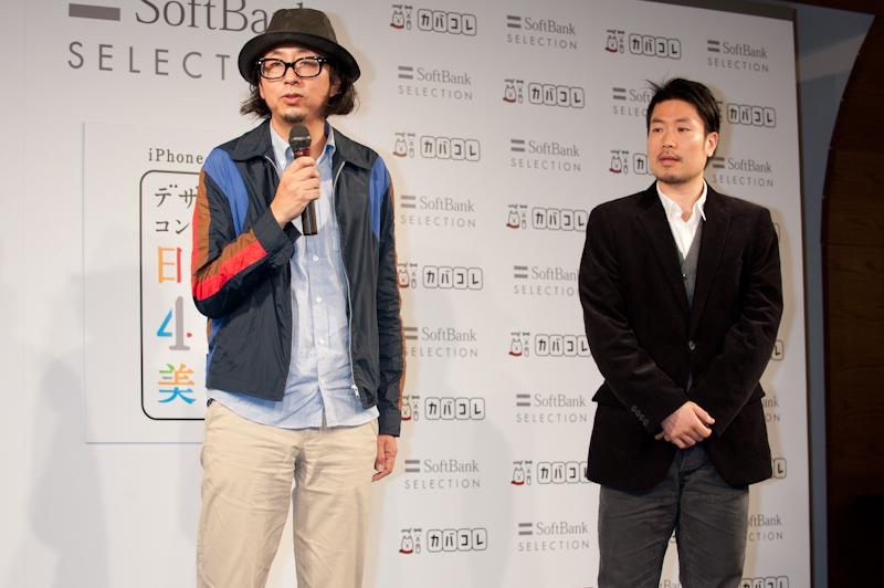 審査員を務めたdigmeout主宰者の谷口純弘氏(左)、アートディレクターの黒田潔氏(右)