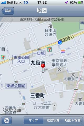 地図表示を選択すると、Googleマップで目的地を中心とした地図が表示される