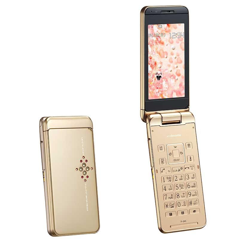 「P-04C」Pink Gold