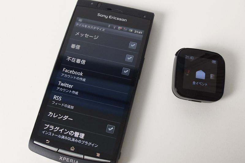 スマートフォン側のアプリですべての設定を行う