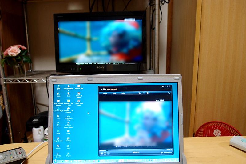 まずはノートPCでテレビが見られる状態に