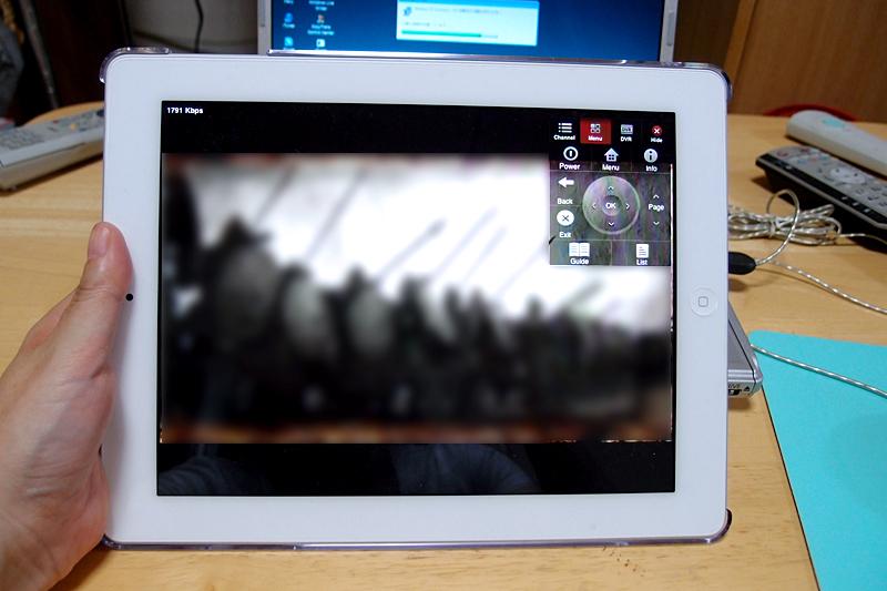 iPad 2でテレビ(BS)が見られるようになった!