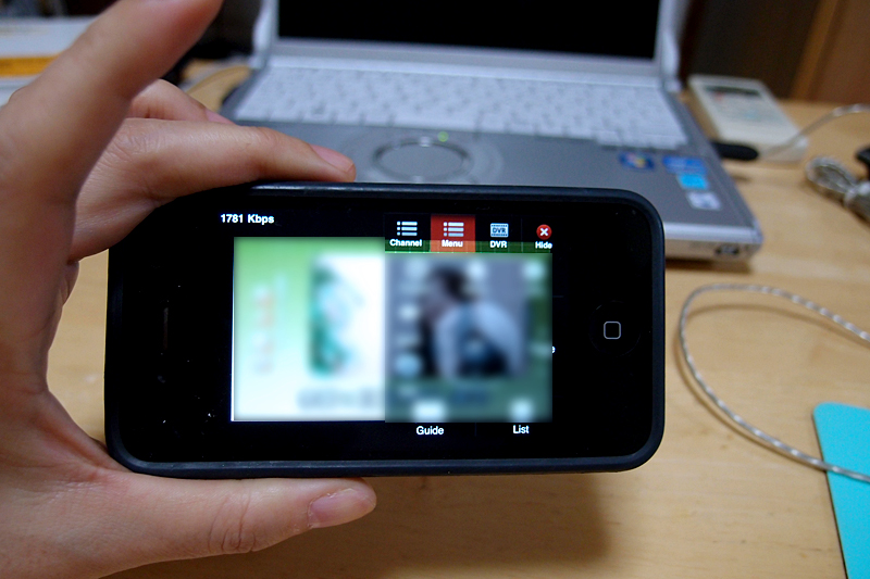 iPhone 4でテレビ(地デジ)が見られるようになった