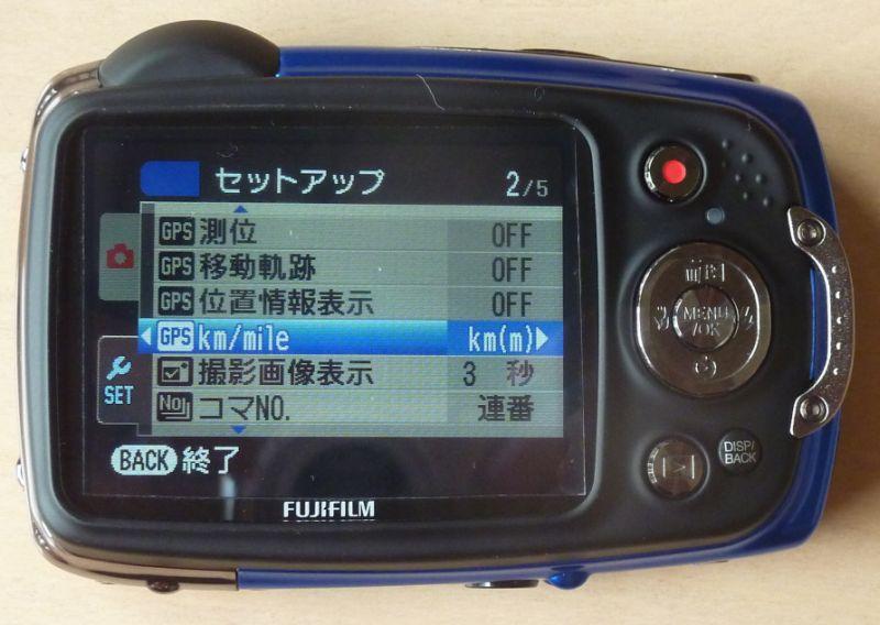 設定メニューにはGPS関係も。言語は日本語と英語のみ
