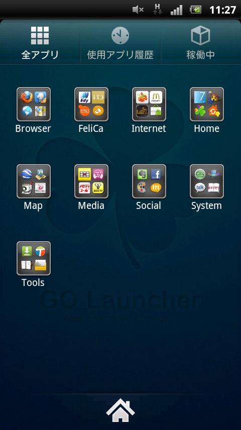 「GO ランチャー EX」のドロワー画面ではアプリをiPhone風にフォルダ分けして管理できる