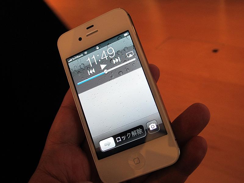 ロック画面でホームボタンをダブルクリックすると、カメラ機能がすぐに起動できる
