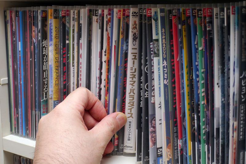 DVDも同様、斜め方向からなら背表紙が見えますな。棚に詰めすぎないのがポイント