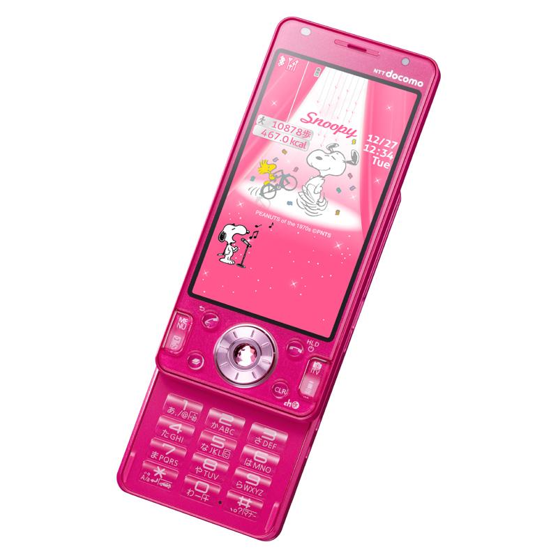 P-03D(Pink)