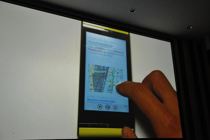 OneNoteがWindows Phone端末から利用できる様子を披露
