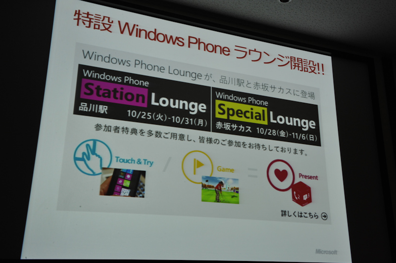 10月末から品川駅と赤坂サカスで開催されるイベント